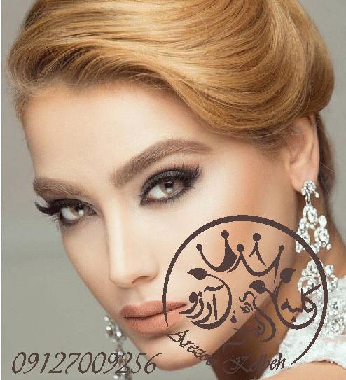 آموزش گریم و میکاپ تخصصی , آموزش گریم و میکاپ , گریم و میکاپ تخصصی , آموزش گریم و میکاپ در تهران , آموزش گریم و میکاپ تخصصی عروس , آموزش گریم و میکاپ تخصصی عروس
