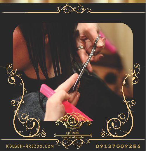 دوره آرایشگری زنانه