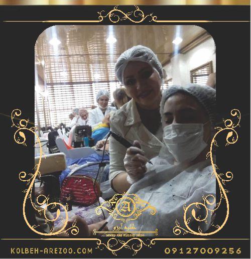 بهترین آموزشگاه آرایشگری زنانه در تهران