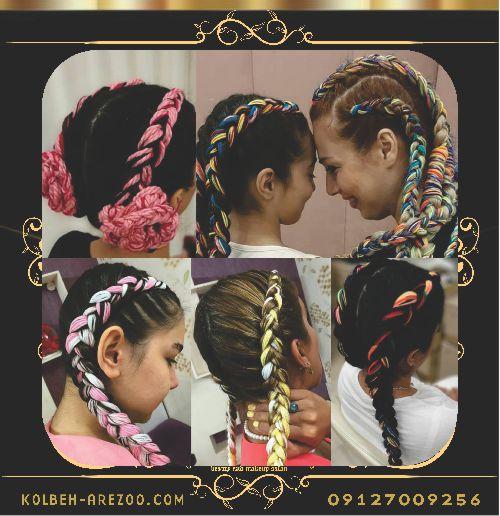 بافت موی دخترانه با کاموا