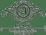 لوگو آموزشگاه آرایشگری زنانه کلبه آرزو